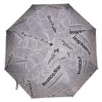 parapluie anti-couacs